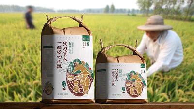 天地农道品牌包装设计